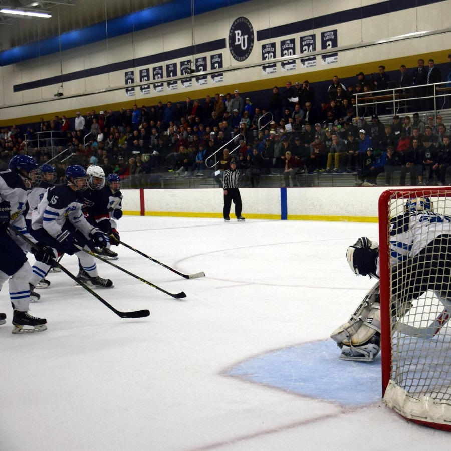 For any sports fan the Schwan Super Rink is the largest ice arena of its kind in the world.