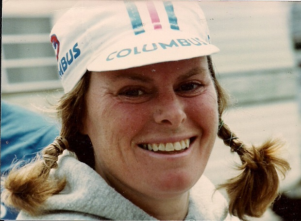 A happy Minnesota Ironman Bike Ride participant from the early years. Where is she now, still riding we hope?